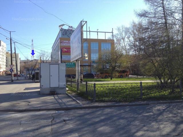 Address(es) on photo: Palmiro Toliatti street, 24, 28А, Yekaterinburg