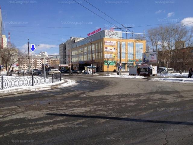 Address(es) on photo: Palmiro Toliatti street, 20, 24, 28А, Yekaterinburg