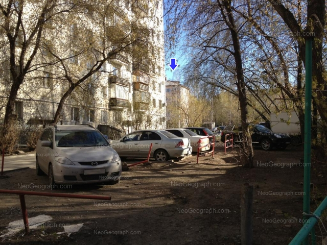 Address(es) on photo: Palmiro Toliatti street, 19, 20, 24, Yekaterinburg