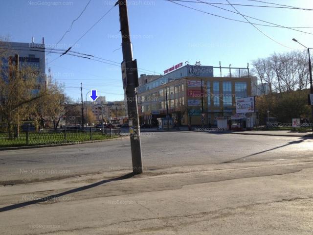 Address(es) on photo: Palmiro Toliatti street, 24, 32, Yekaterinburg