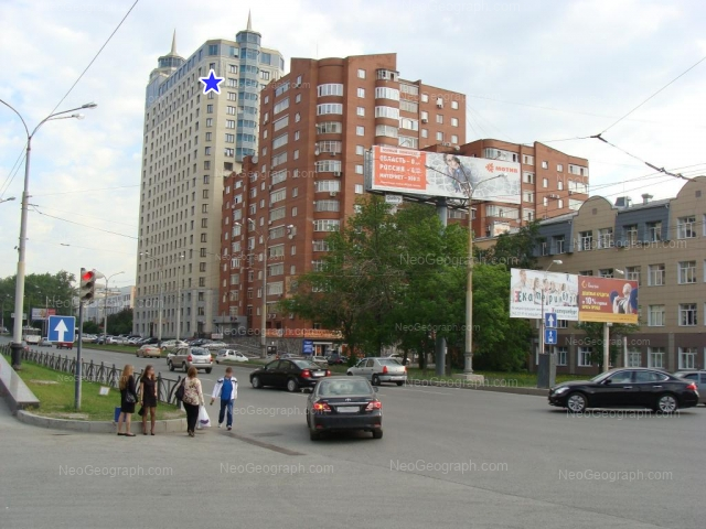 Address(es) on photo: Belinskogo street, 83, 85, 91, Yekaterinburg