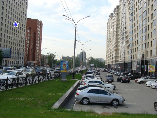 Address(es) on photo: Belinskogo street, 83, 85, 86, Yekaterinburg