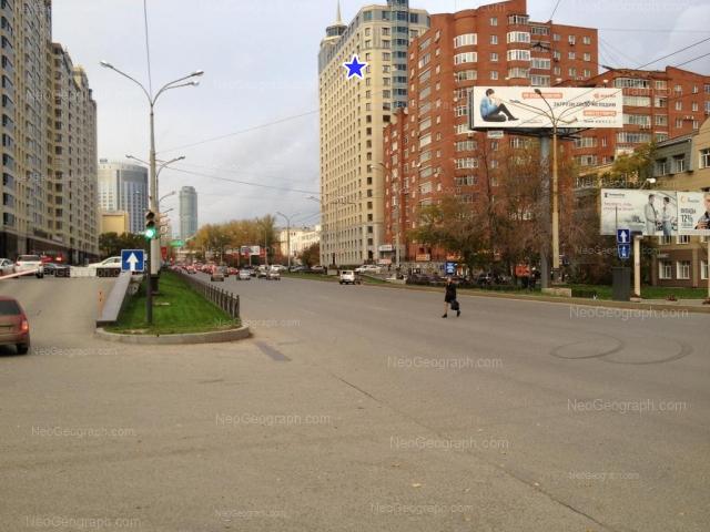 Address(es) on photo: Belinskogo street, 83, 85, 86, 91, Yekaterinburg