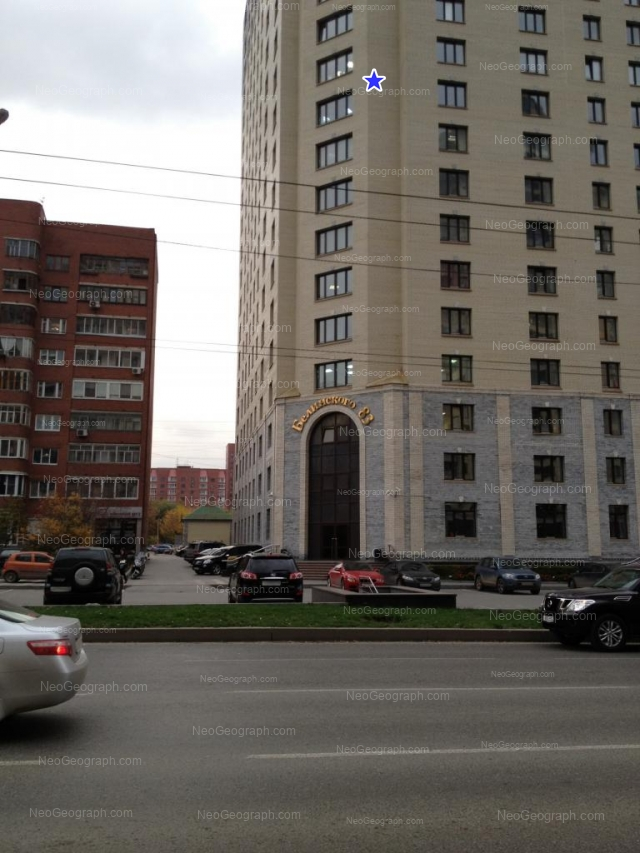 Address(es) on photo: Belinskogo street, 83, Yekaterinburg