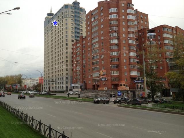 Address(es) on photo: Belinskogo street, 83, 85, Yekaterinburg