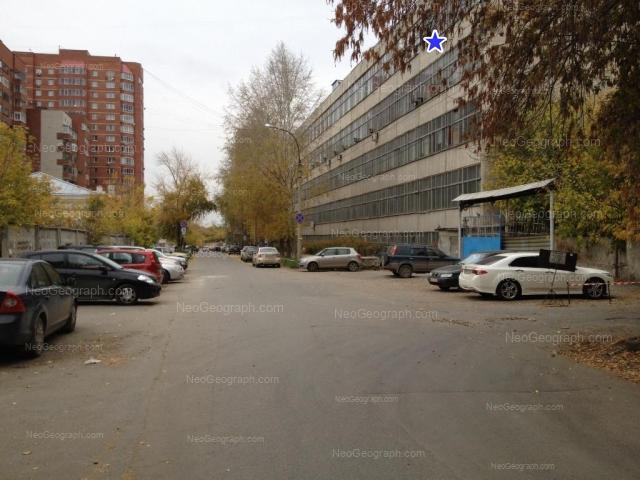 Адрес(а) на фотографии: Красноармейская улица, 92А, Екатеринбург