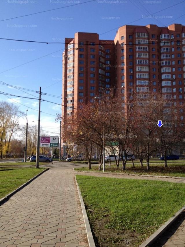 Address(es) on photo: Tveritina street, 34, 34 с4, 34 с5, Yekaterinburg