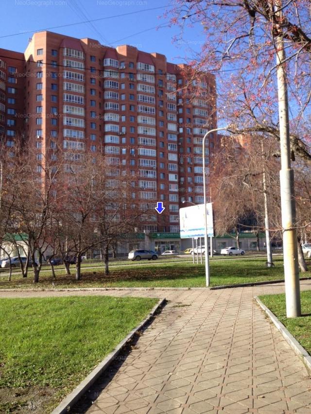 Address(es) on photo: Tveritina street, 34, 34 с4, Yekaterinburg