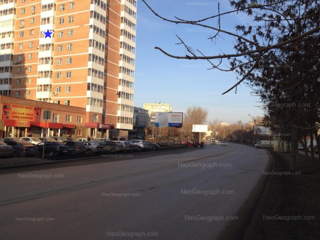 Address(es) on photo: Repina street, 99, Yekaterinburg