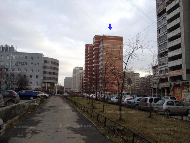 Address(es) on photo: Repina street, 95, 99, Yekaterinburg
