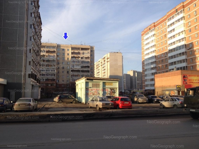 Address(es) on photo: Repina street, 97, 99, Yekaterinburg