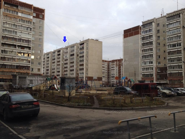 Address(es) on photo: Repina street, 97, 101, Yekaterinburg