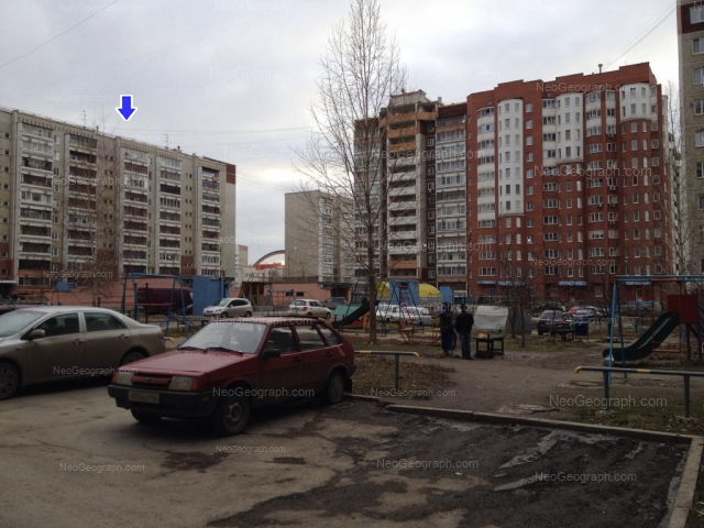 Address(es) on photo: Repina street, 97, Yekaterinburg