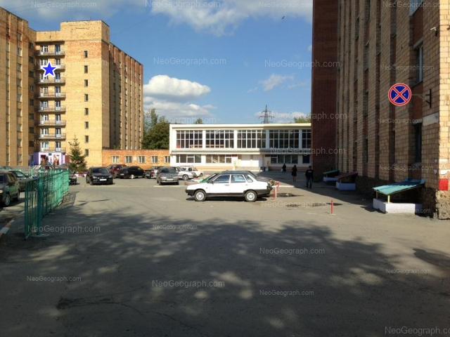 Адрес(а) на фотографии: Сибирский тракт, 35а, 35б, Екатеринбург