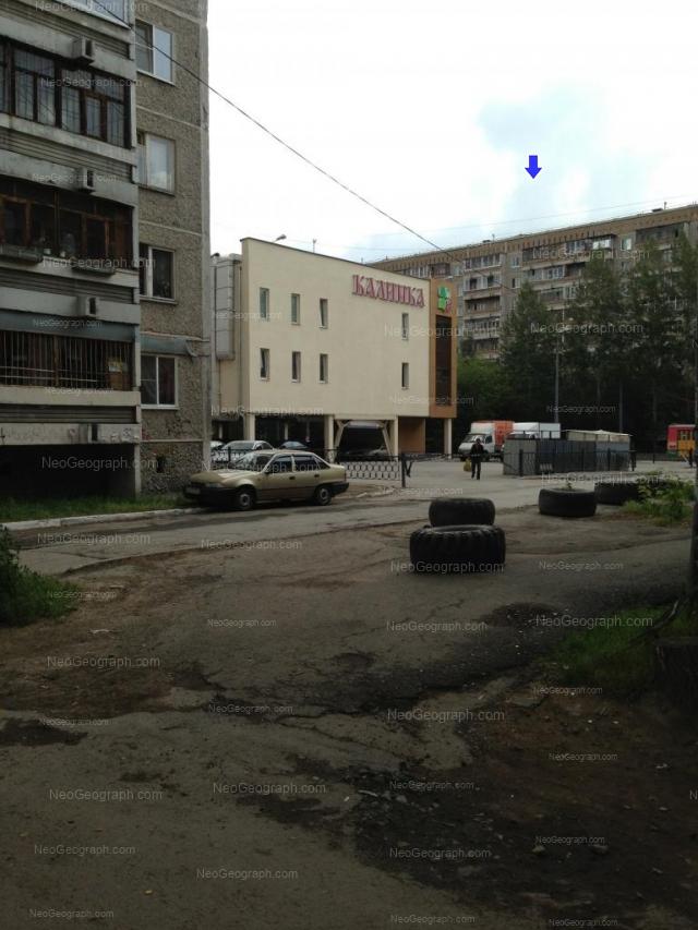 Address(es) on photo: Vosstaniya street, 89, Yekaterinburg
