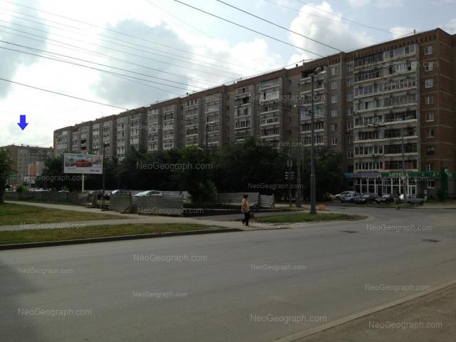 Address(es) on photo: Vosstaniya street, 89, 91, Yekaterinburg