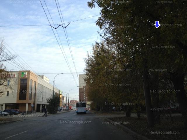 Address(es) on photo: Vosstaniya street, 56/2, 89, Yekaterinburg