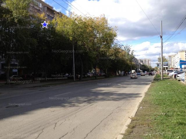 Address(es) on photo: Vosstaniya street, 56/4, 89, 91, Yekaterinburg