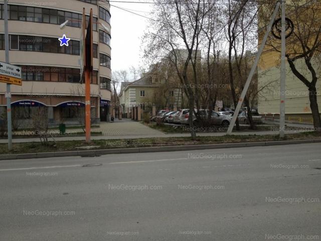 Адрес(а) на фотографии: улица Декабристов, 75, 77Б, Екатеринбург