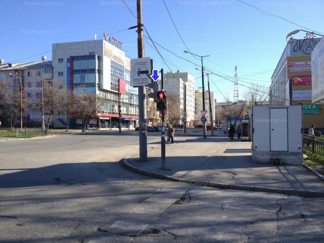 Адрес(а) на фотографии: улица Пальмиро Тольятти, 24, 28А, 30, 32, Екатеринбург