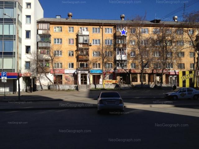 Адрес(а) на фотографии: улица Пальмиро Тольятти, 30, 32, Екатеринбург