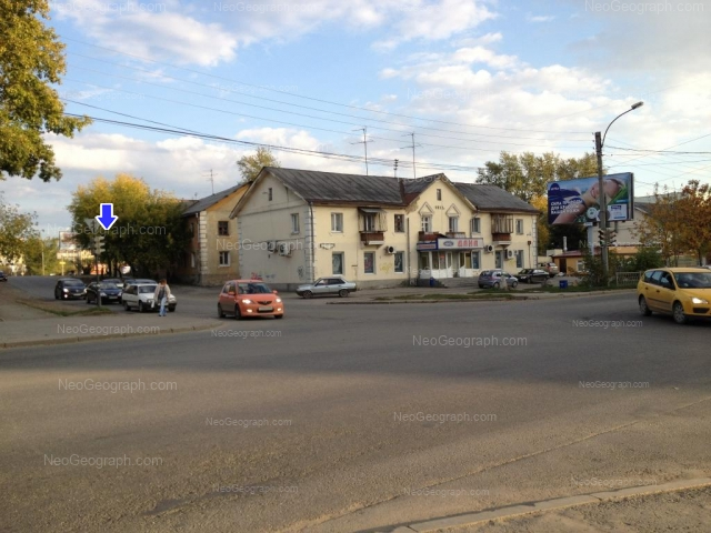 Address(es) on photo: Nachdiva Vasilieva street, 17, 27, Yekaterinburg