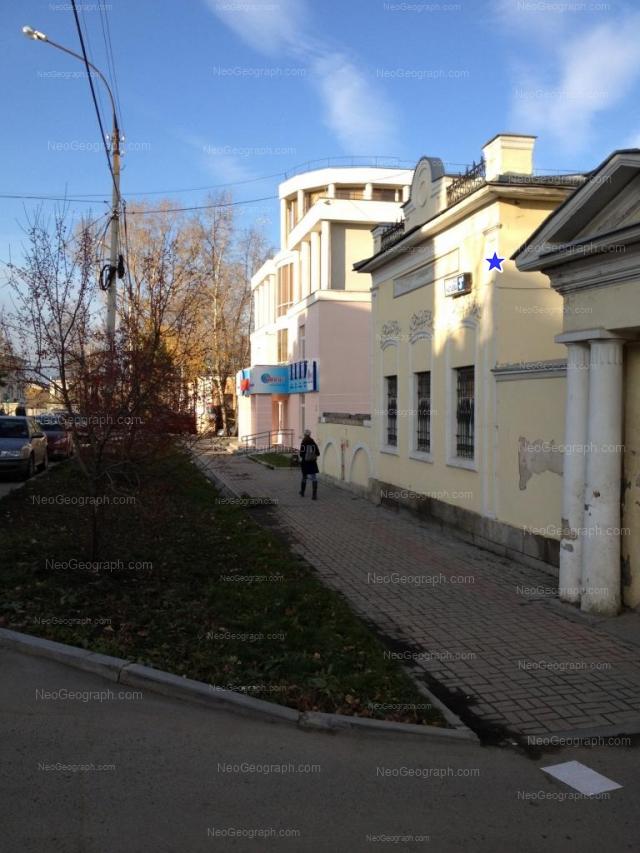 Адрес(а) на фотографии: улица Чапаева, 1А, 3Е, Екатеринбург