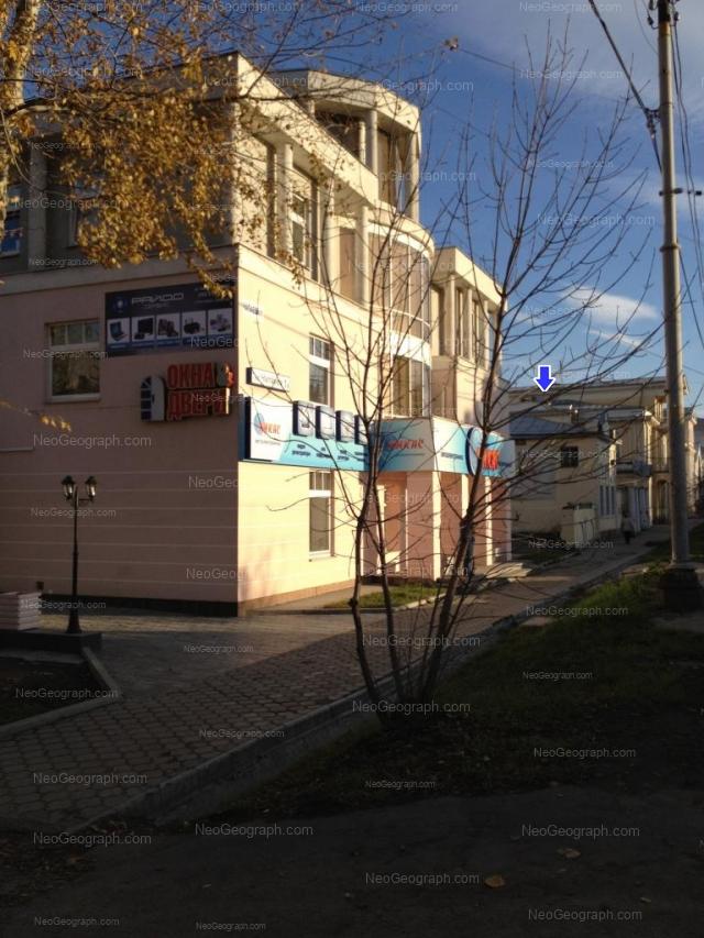Адрес(а) на фотографии: улица Чапаева, 1А, 3, 3Е, Екатеринбург