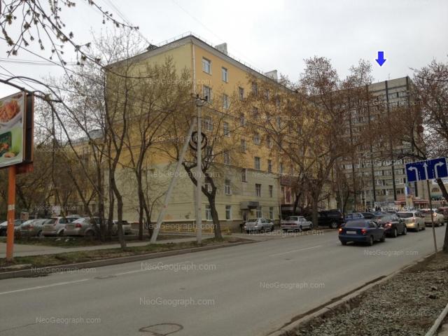 Адрес(а) на фотографии: улица 8 Марта, 55, 70, Екатеринбург