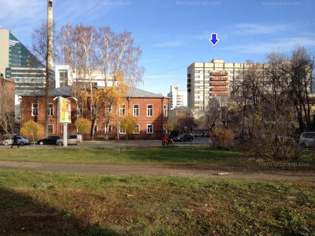 Адрес(а) на фотографии: улица 8 Марта, 70, Екатеринбург