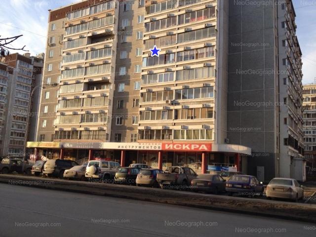 Адрес(а) на фотографии: улица Репина, 99а, Екатеринбург
