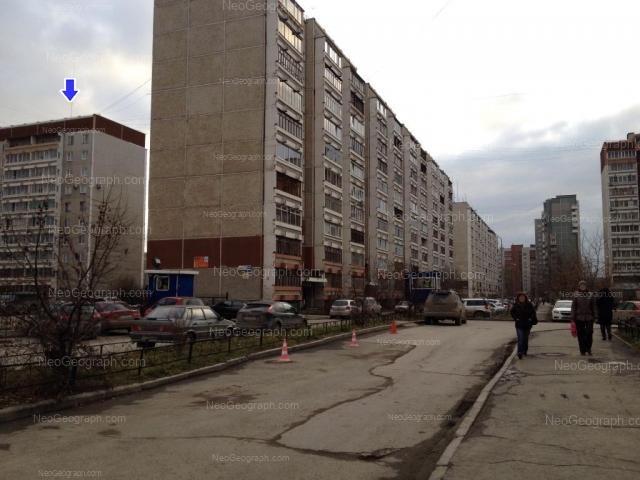 Адрес(а) на фотографии: улица Репина, 97, 99а, Екатеринбург