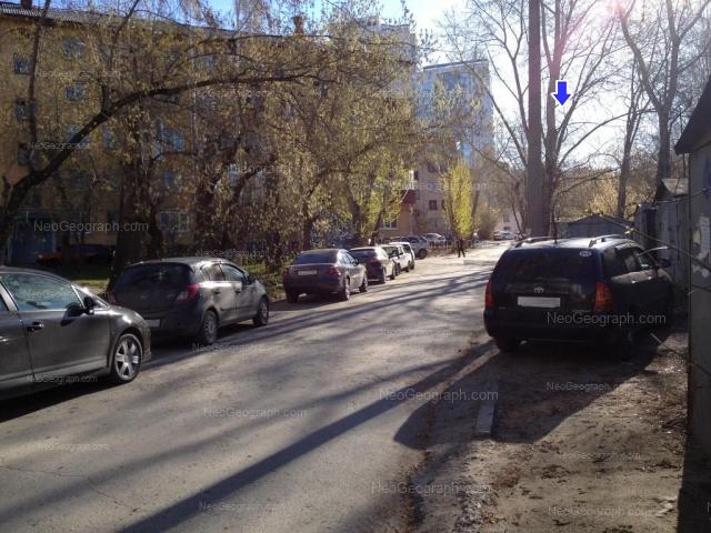 Адрес(а) на фотографии: Московская улица, 66, 68, Екатеринбург