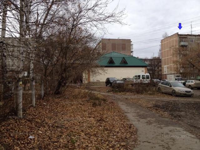 Address(es) on photo: Serafimi Deriyabinoy street, 15/1, 15/2, 17, Yekaterinburg