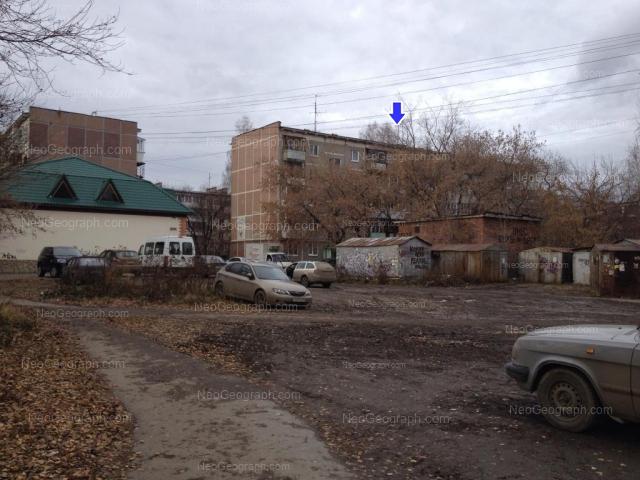 Address(es) on photo: Serafimi Deriyabinoy street, 15/1, 15/2, Yekaterinburg