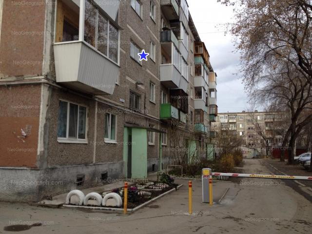 Address(es) on photo: Serafimi Deriyabinoy street, 15/2, Yekaterinburg
