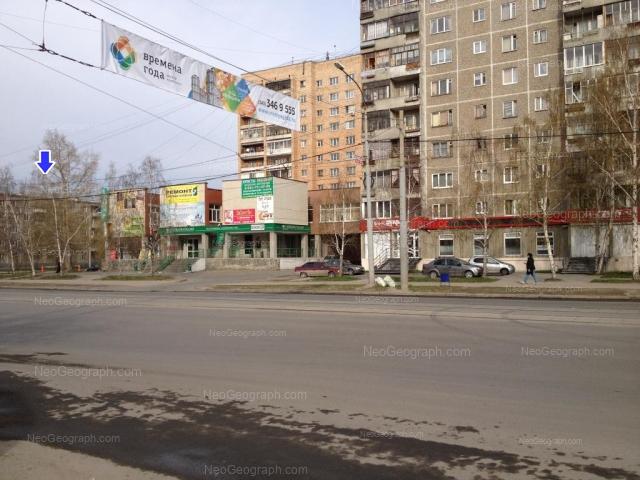 Адрес(а) на фотографии: Белореченская улица, 8, 10, 12, Екатеринбург
