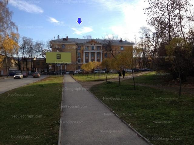 Адрес(а) на фотографии: улица Декабристов, 83, 83А, Екатеринбург