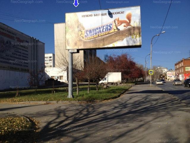 Адрес(а) на фотографии: Восточная улица, 29, 31а, 178, 180, 182а, Екатеринбург