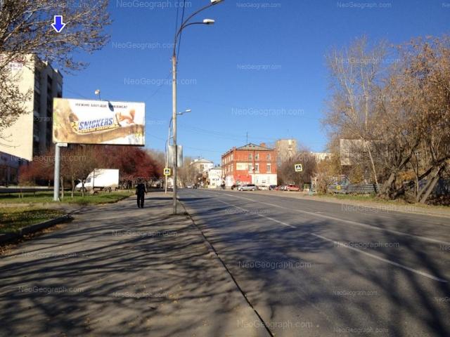 Адрес(а) на фотографии: Восточная улица, 31а, 33б/1, 178, Екатеринбург