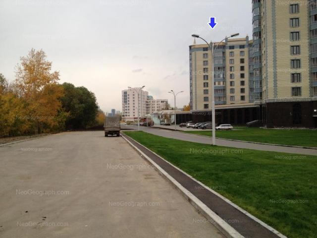 Екатеринбург розы люксембург 77а