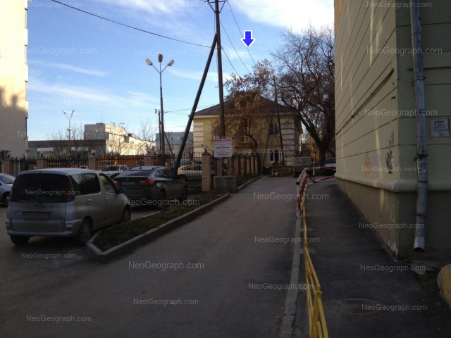 Адрес(а) на фотографии: улица 8 Марта, 55, 55А, Екатеринбург