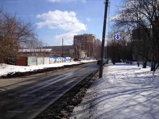 Address(es) on photo: Belorechenskaya street, 7/1, 8, 10, Yekaterinburg