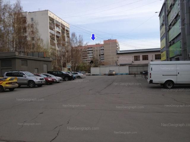 Address(es) on photo: Belorechenskaya street, 7/1, Yekaterinburg