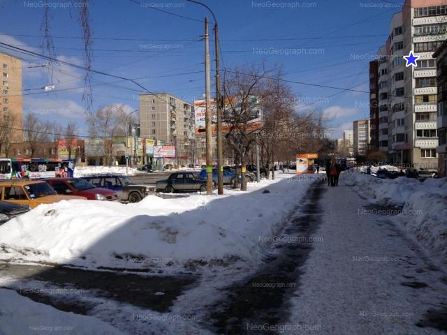 Адрес(а) на фотографии: Белореченская улица, 7/1, 8, 10, Екатеринбург