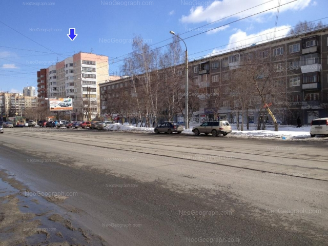 Address(es) on photo: Belorechenskaya street, 7/1, 9/1, Yekaterinburg