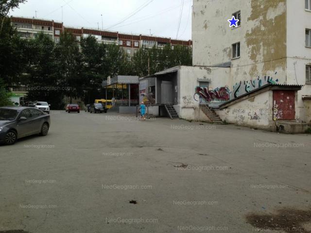 Address(es) on photo: Taganskaya street, 51, 52 к1, Yekaterinburg