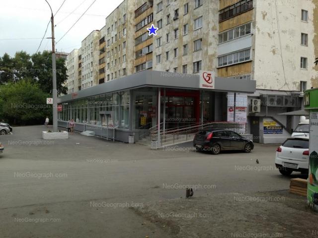 Address(es) on photo: Taganskaya street, 52 к1, Yekaterinburg