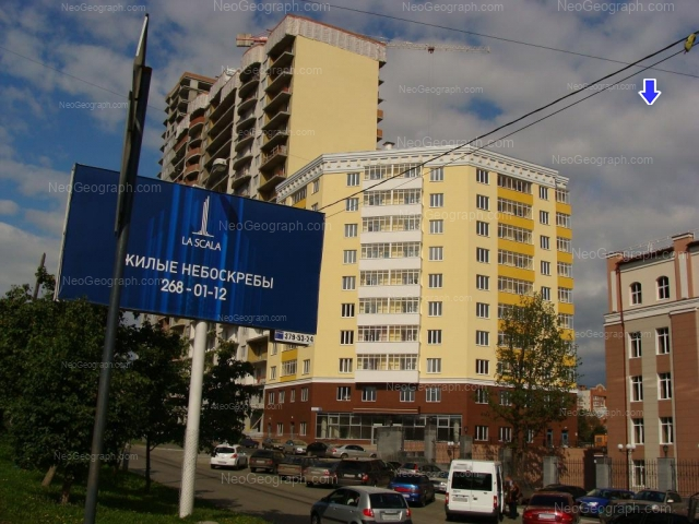 Address(es) on photo: Sheikmana street, 111, 113, Yekaterinburg