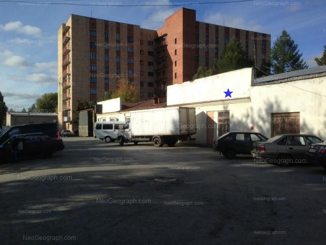 Address(es) on photo: Sibirskiy trakt street, 35б, 37в, Yekaterinburg